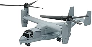 New-Ray Toys Inc. 26113 1/72 Bell Boeing V-22 Osprey