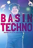 【Amazon.co.jp限定】岡崎体育ワンマンコンサート「BASIN TECHNO」@さいたまスーパーアリーナ(Blu-ray)(トートバッグ付)