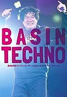 岡崎体育ワンマンコンサート「BASIN TECHNO」@さいたまスーパーアリーナ(Blu-ray)(特典なし)