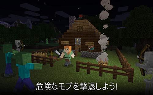 『Minecraft』の5枚目の画像