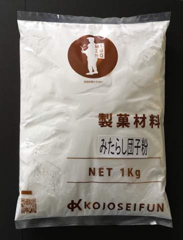 小城製粉 みたらし団子粉 1kg