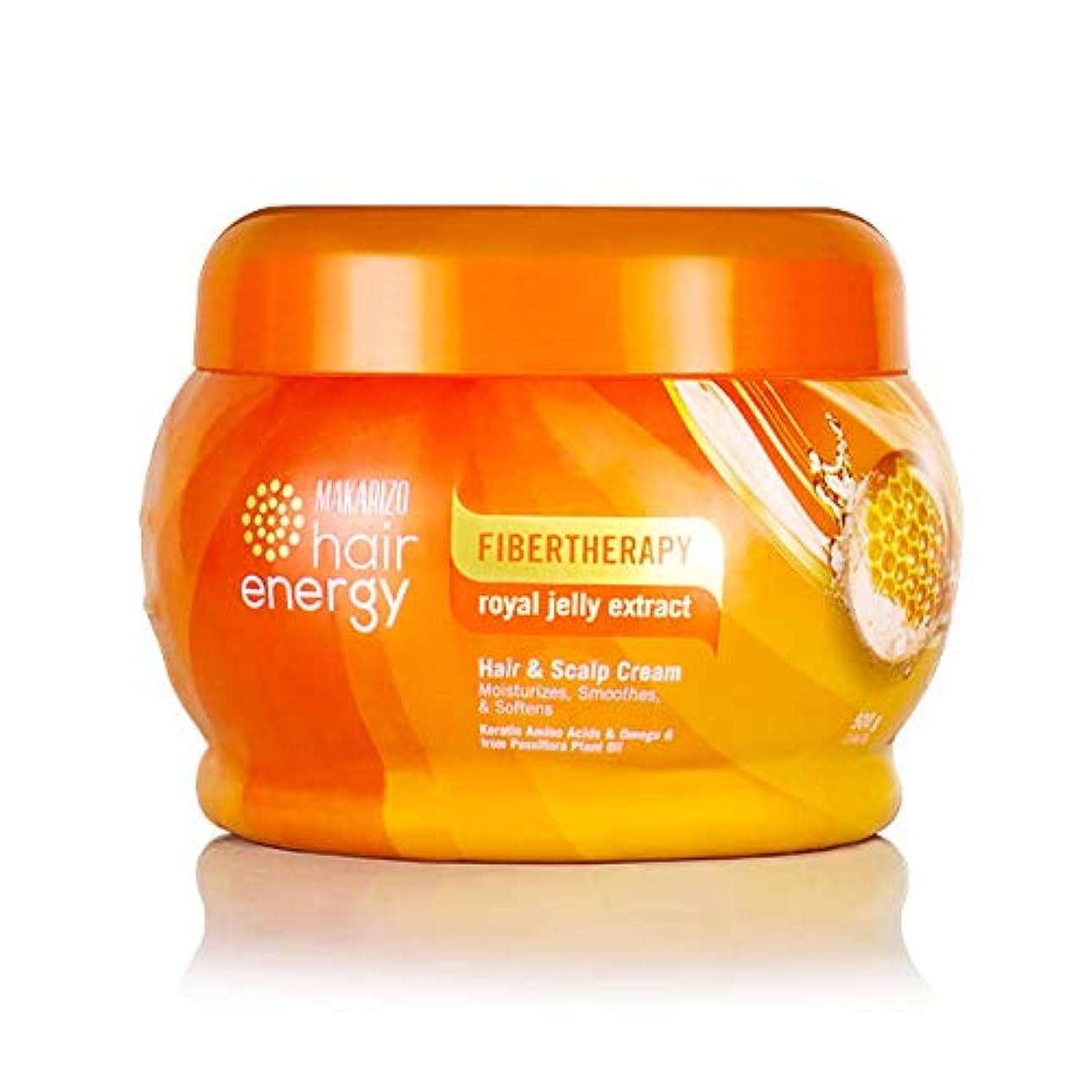 プロフェッショナル泣く平和なMAKARIZO マカリゾ Hair Energy ヘアエナジー Creambath クリームバス ファイバーセラピー ヘア&スカルプクリーム 500g Royal Jelly ロイヤルゼリー [海外直送品]