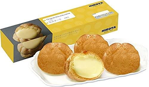シュークリーム カスタード 洋菓子のヒロタ 1箱4個入 (36g×4個)