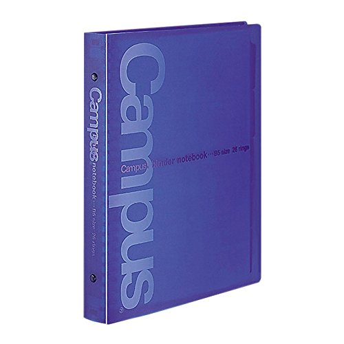 Kokuyo Campus binder notebook B5 26 hole wide maximum 150 sheets blue le -633NBZ by Kokuyo Co, Ltd.