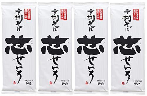 【4袋セット】 山本かじの 十割そば 芯せいろ 180g さらしな(蕎麦の実の芯)使用の十割蕎麦 乾麺