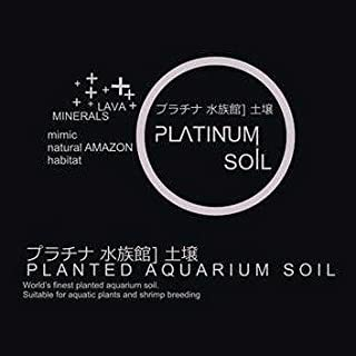 Platinum Planted Aquarium Substrate Soil - 9L