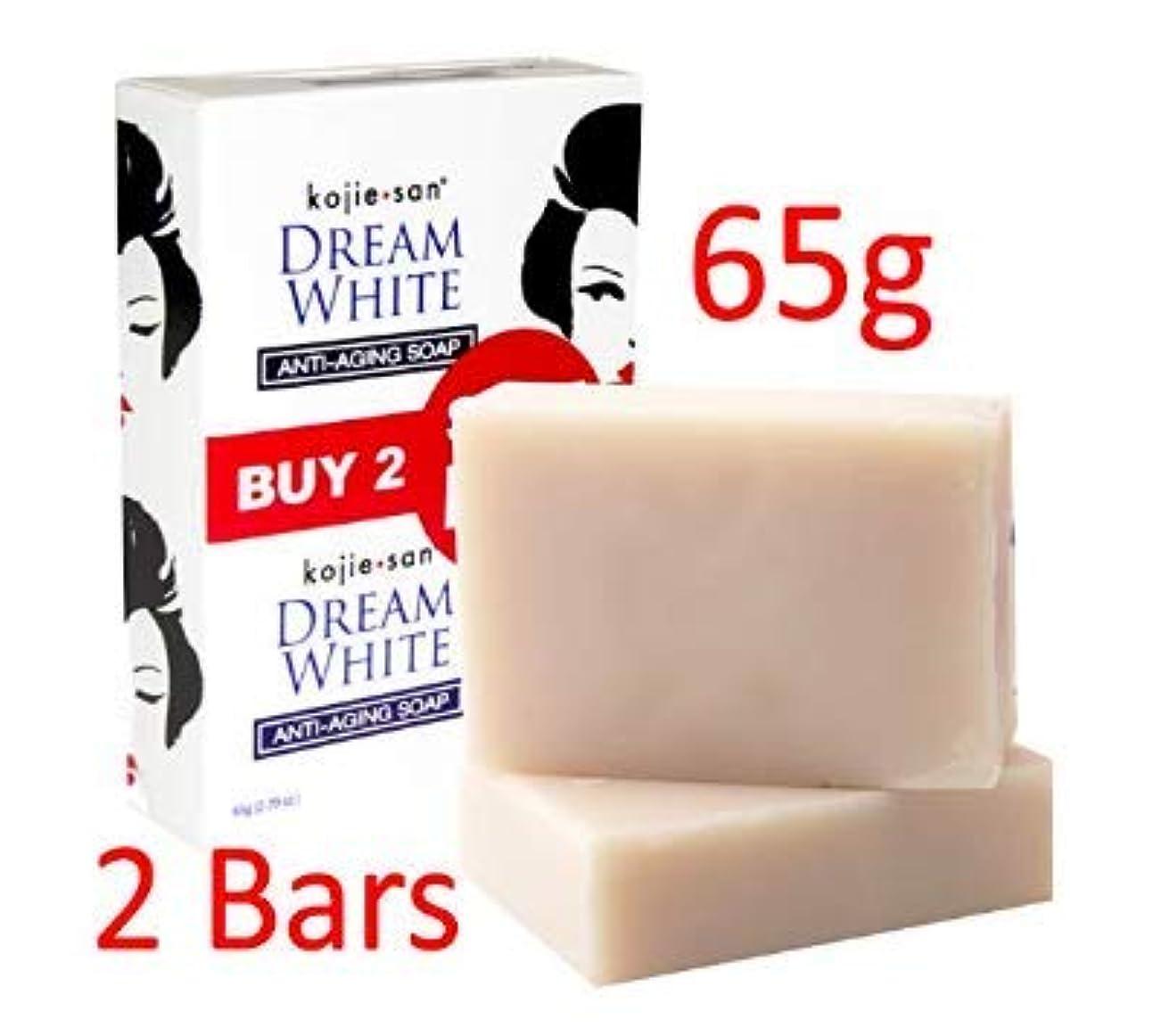 ペスト天規定お得な2個パック Kojie san soap Dream White 2pcs こじえさん ドリームホワイト 1個65g [並行輸入品]