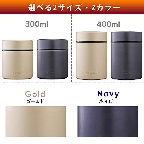 アイリスオーヤマフードジャーゴールド直径約8.4×高さ約10.5SFJ-300