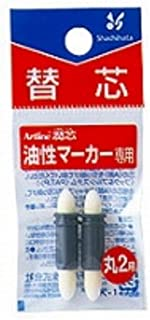 シャチハタ 乾きまペン 油性マーカー 替芯 中字・丸芯用 K-177P 【 3本】