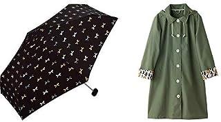 【セット買い】ワールドパーティー(Wpc.) 雨傘 折りたたみ傘 黒 50cm レディース ポーチタイプ ジェラートリボンミニ 7847-179 BK+レインコート ポンチョ レインウェア グリーン FREE レディース 収納袋付き R-1106 GR