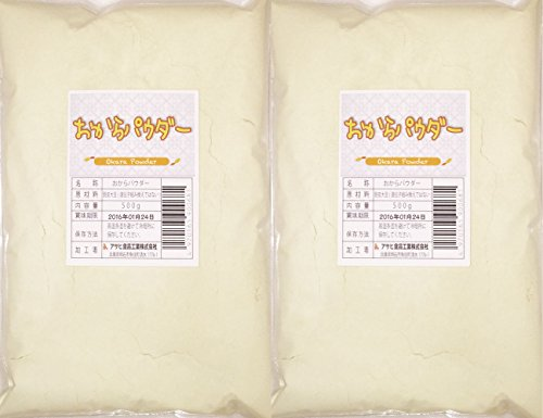 こなやの底力 豆乳工場の おからパウダー 1kg(500g×2袋)