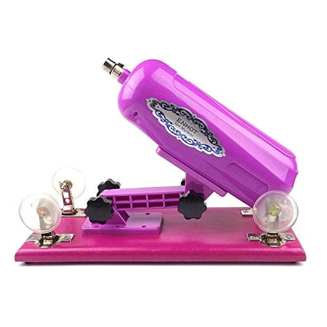 距離剥ぎ取る好奇心盛Yam 女性のためのカップルMǎsturběrsおもちゃのために豪華な強力なリトラクタブルマシンマルチアングル調整機関銃(パープル) qqz
