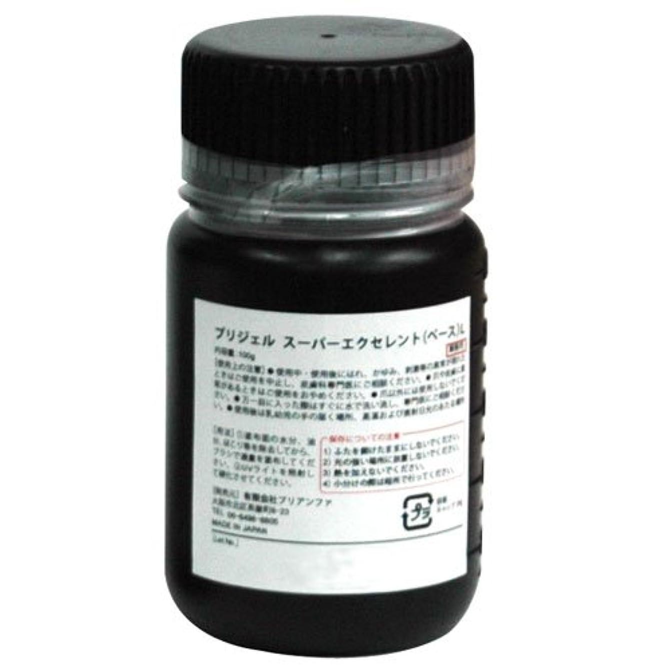 行商出くわすフィクションプリジェル ジェルネイル スーパーエクセレントベース l 100g PG-0SE-100L