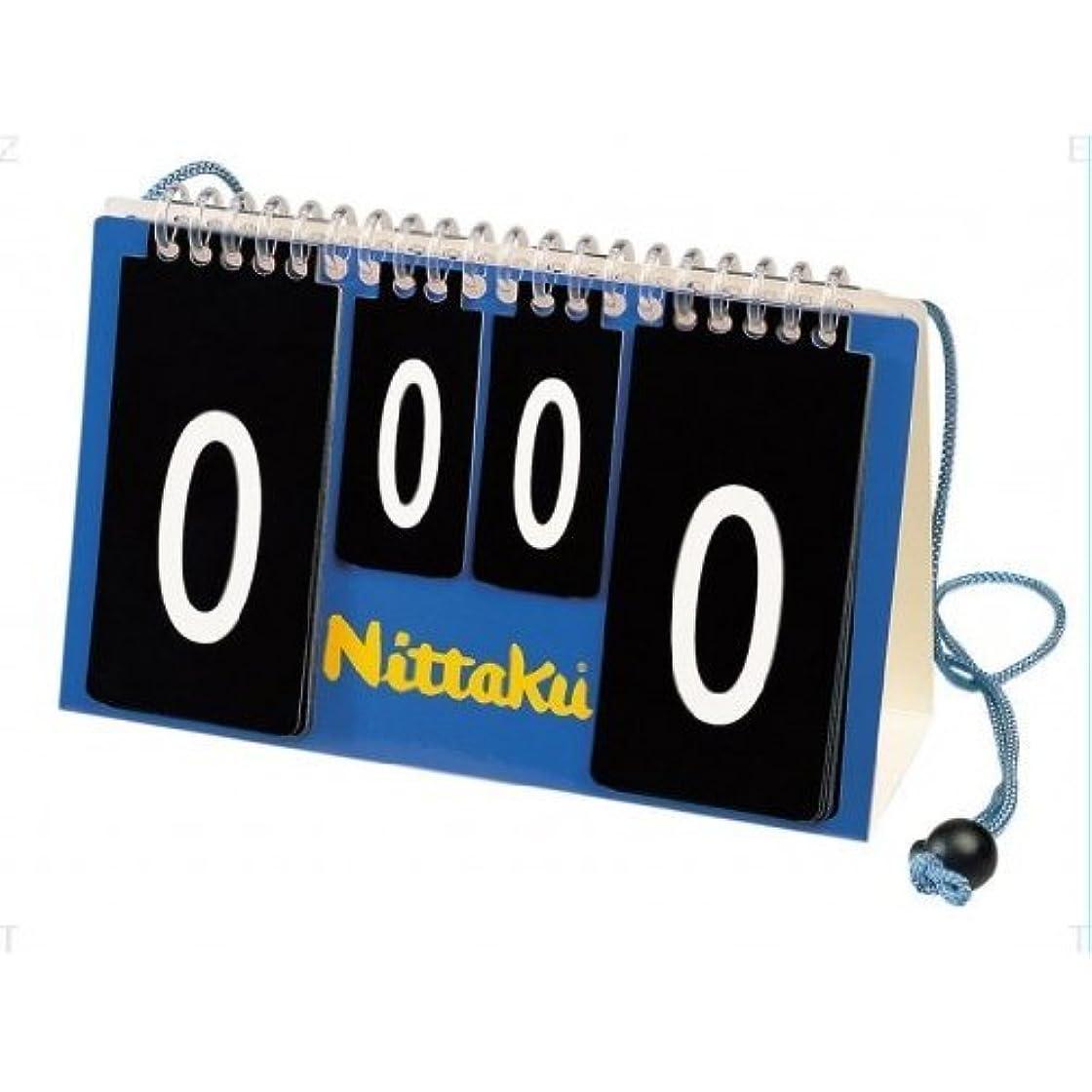 災害ピケ慢ニッタク(Nittaku) 卓球 得点板 プチカウンター NT-3721