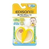 エジソン(EDISON) はじめて使う歯ブラシ バナナ