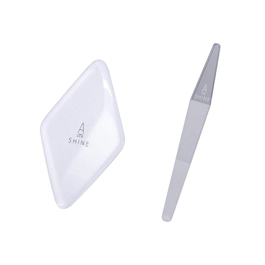 変動するナイトスポット白内障お得セット かかと角質削り クリア 爪磨き クリア A SHINE エースシャイン ガラス製