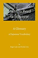 Learn to Read in Japanese: A Glossary