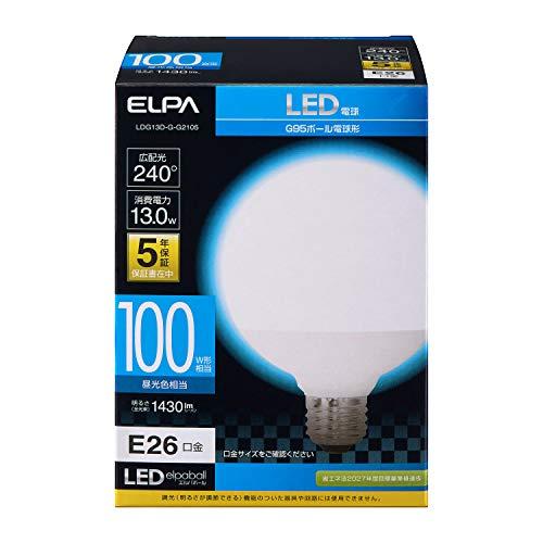 朝日電器 ELPA LED電球 ボール球形 G95 口金E26 100W形 昼白色 5年保証 LDG13D-G-G2105
