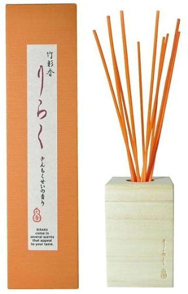 メドレー上へ振動させる竹彩香りらくきんもくせい 50ml