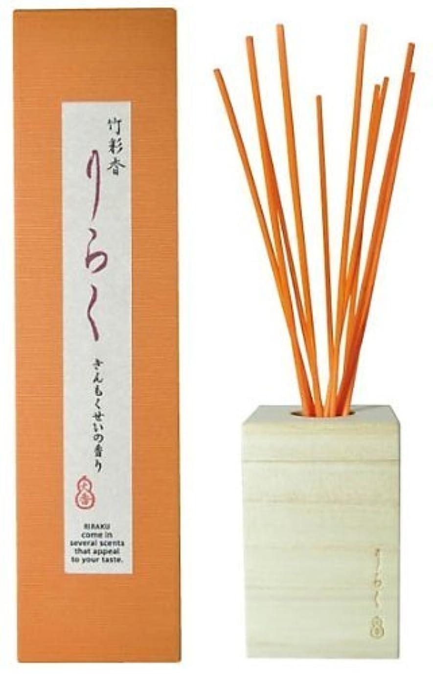 刺繍飢クマノミ竹彩香りらくきんもくせい 50ml