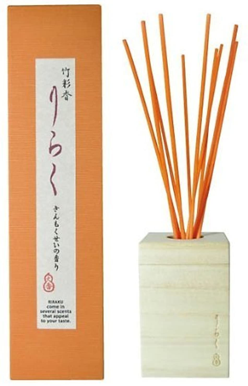 ホーム完全に乾く疑わしい竹彩香りらくきんもくせい 50ml