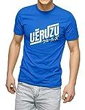 EplusA Clothing T-Shirt Bio Pays de Galles Japon Coupe du Monde de Rugby 2019 - Bleu - Large