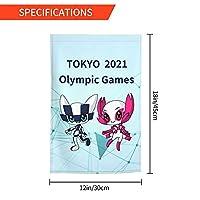 Xmbeirui 2021オリンピック旗 大日本帝国旗 Flag スポーツ用品 ポリエステル繊維素材 防水生地 装飾旗 旗 ガーデンフラッグ(30x45)オリンピック競技 Olympic Games2021qdz70
