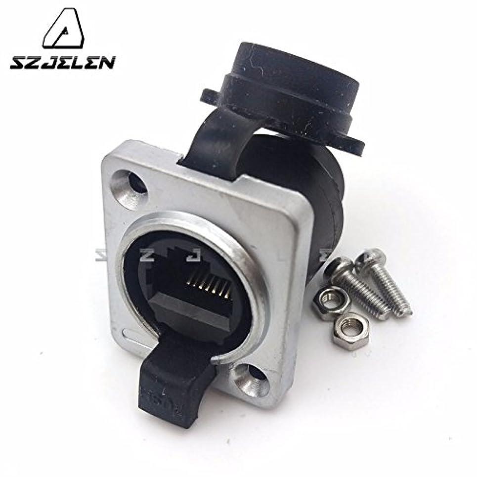 SZJELEN 2 pcs RJ45 Waterproof Coupler Socket Connector IP65 RJ45 Panel Mount Ethernet Connector (Black Cap)