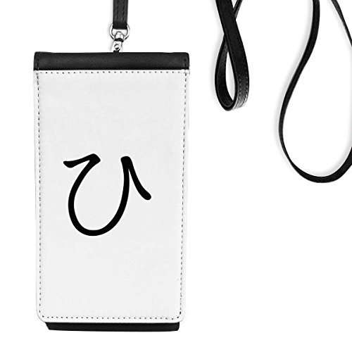 DIYthinker Japanse Katakana Karakter HI Faux Leer Smartphone Hangende portemonnee Zwart Telefoon Portemonnee Gift
