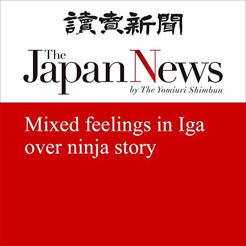 『Mixed feelings in Iga over ninja story』のカバーアート