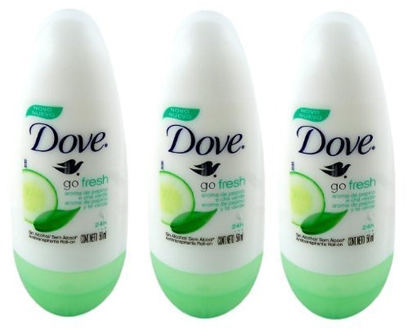 精通した舞い上がる突き出すDove Go Fresh Cucumber & Green Tea Scent Anti-perspirant Deodorant Roll-on 50ml (1.7 Fluid Ounce). (Pack of 3) by Dove [並行輸入品]