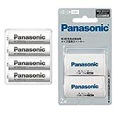 【セット買い】パナソニック エネループ 単3形充電池 4本パック スタンダードモデル BK-3MCC/4SA & 単3形充電池用 サイズ変換スペーサー 2本入 単3形→単2形 BQ-BS2/2B