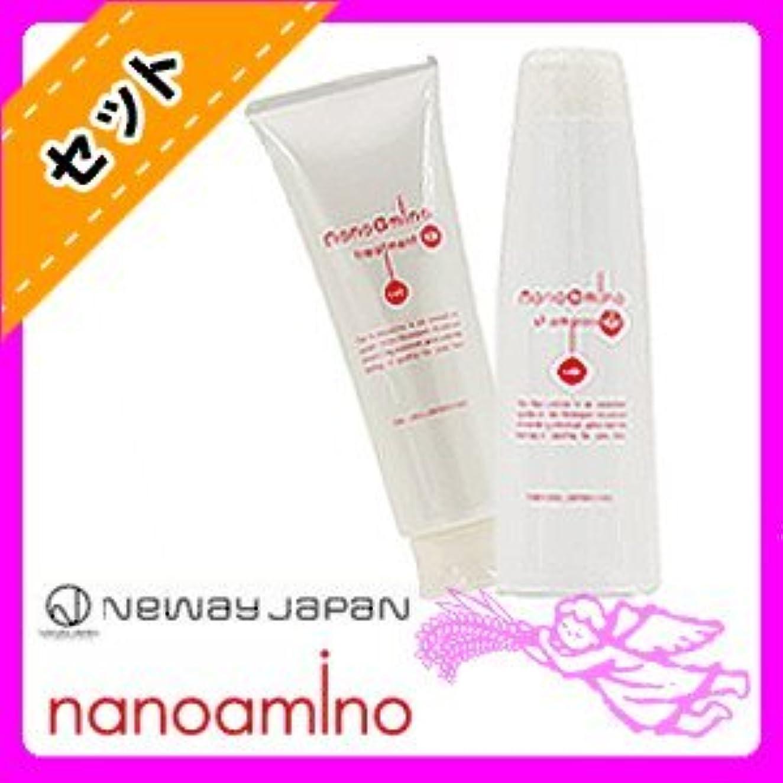 ナノアミノ シャンプーRM<250mL> &トリートメントRM<250g> セット ニューウェイジャパン nanoamino