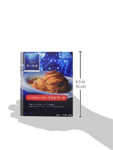 日清フーズ『青の洞窟イタリア産完熟トマト果肉のアラビアータ』