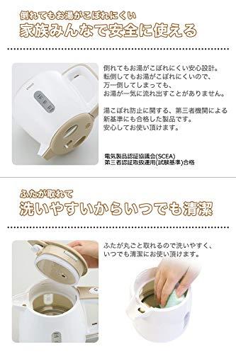siroca(シロカ)『電気ケトル(SEK-208)』
