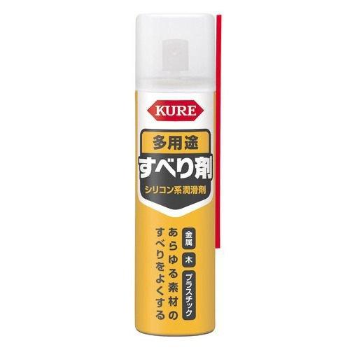 呉工業 KURE 多用途すべり剤 缶70ml