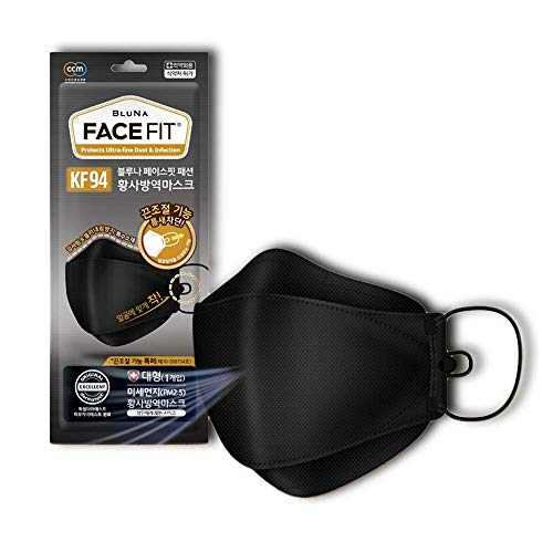 [10-pack] Bluna Black KF94 Facefit Ergonomic 3D Adjustable Strap Korean Face Mask [Large][Made in Korea]