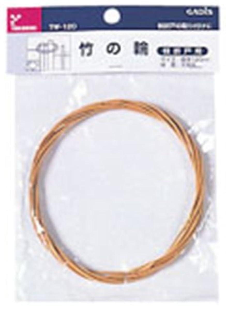 タカショー ヘッダー付 竹の輪