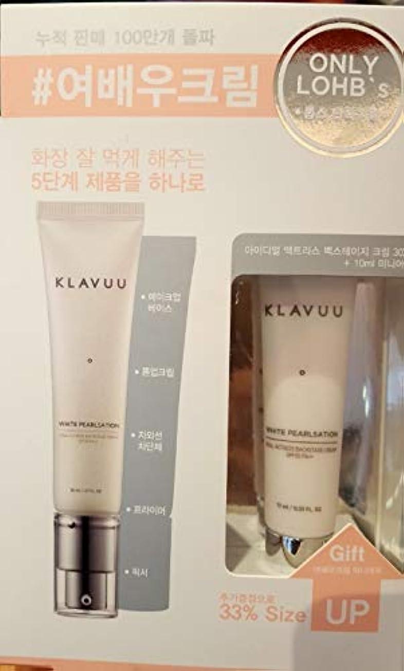 知事のために相談KLAVUU☆WHITE PEARLSATION30ml+10ml(free gift) Ideal actress backstage cream SPF30PA++ [並行輸入品]