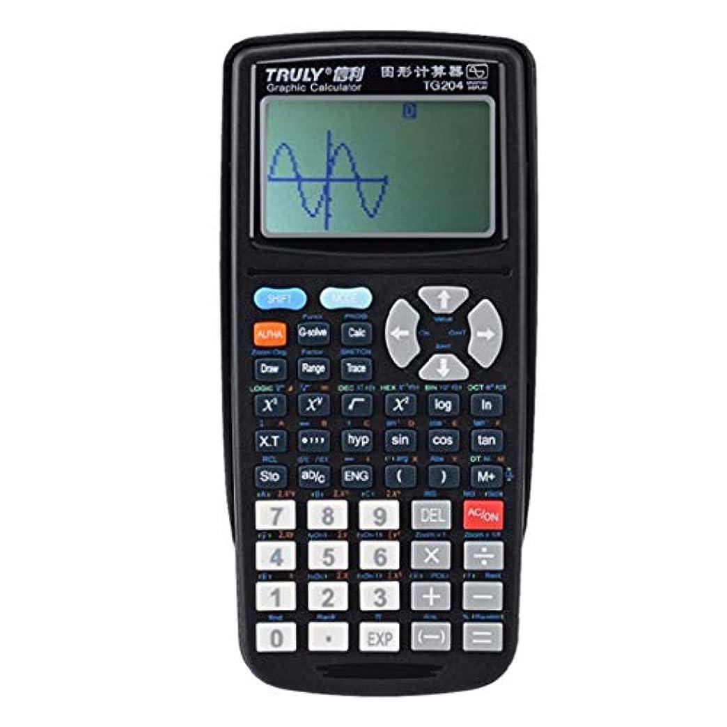 トランクお母さんご予約TG204 ポータブルサイズ 学生 グラフィック計算機 グラフィック教育用