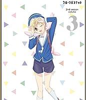 フルーツバスケット 2nd season Vol.3 *BD [Blu-ray]