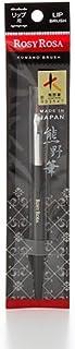 ロージーローザ 熊野筆 リップブラシ