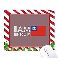 私はミャンマー出身です ゴムクリスマスキャンディマウスパッド