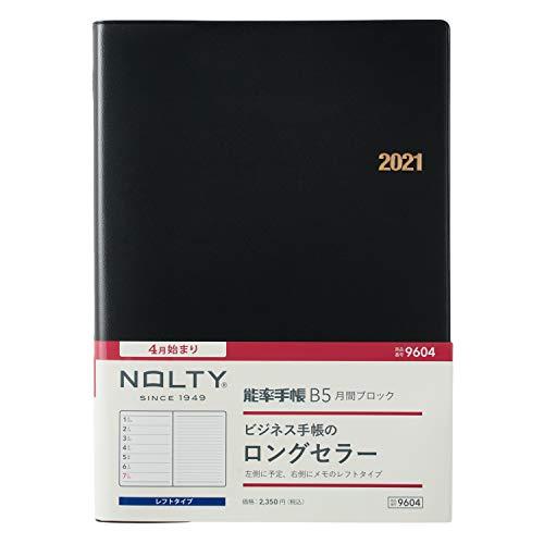 NOLTY 能率手帳 B5 [ブラック]
