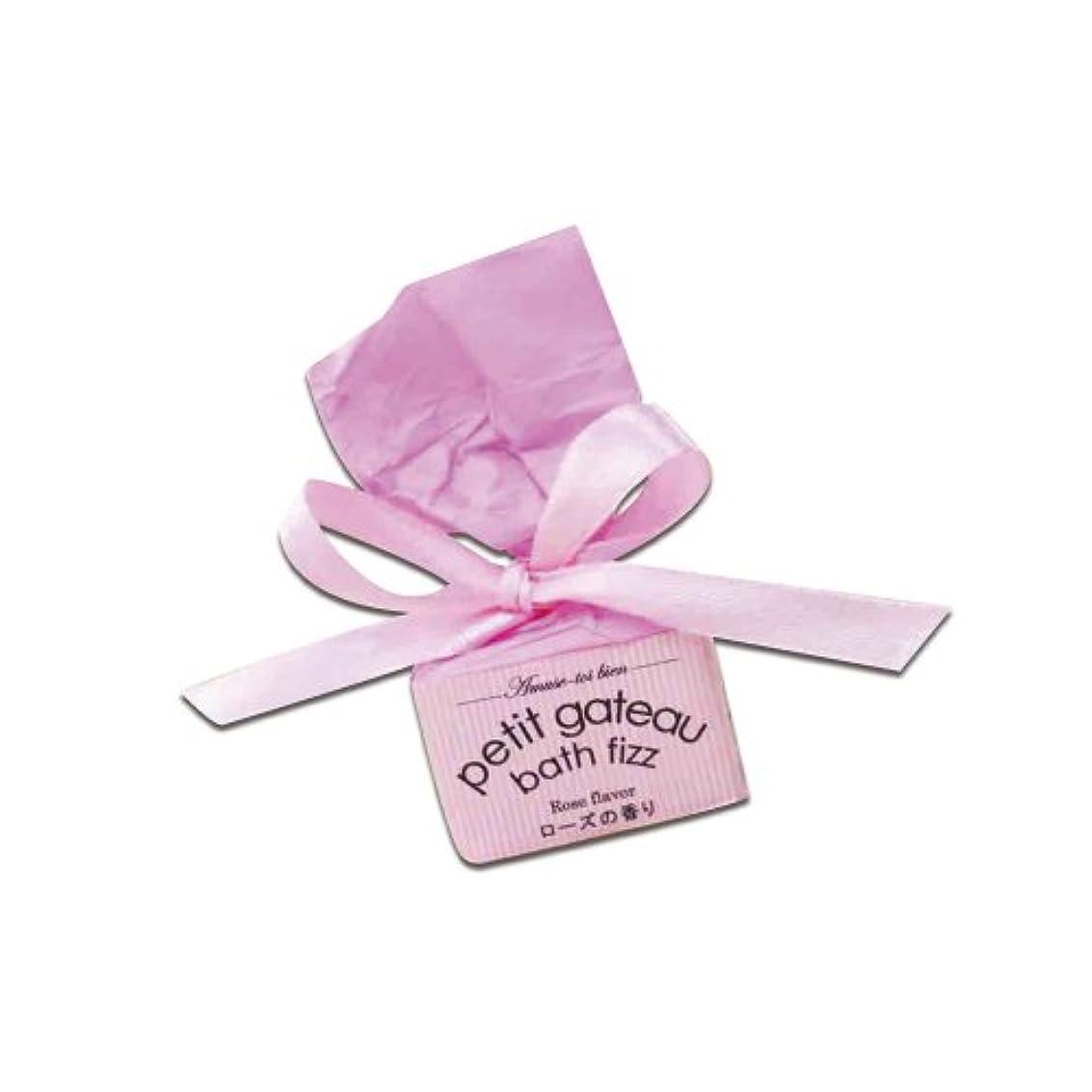 販売員家事をするボーナスプチガトーバスフィザー ローズの香り 12個セット