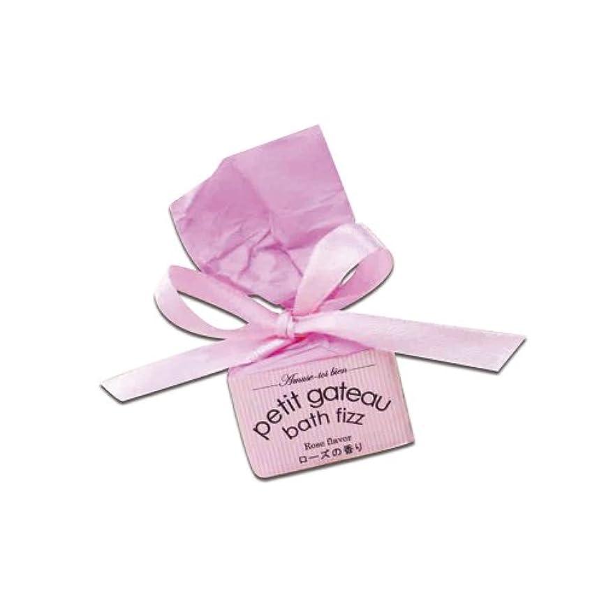 フリルスパン図プチガトーバスフィザー ローズの香り 12個セット