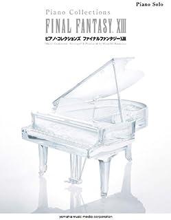 Final Fantasy XIII Piano Collections Sheet Music by Masashi Hamauzu (2010-08-02)