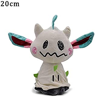 PKRISD 16Cm/20Cm Cartoon Plush Doll Toys Soft Mimikyu Cosplay Espeon Leafeon Stuffed Animal Doll Toddler Must Haves Gift Sets Boys Favourite Characters Toddler Superhero UNbox Me