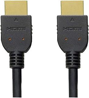 Panasonic RP-CHE30E-K HDMI AV Cable