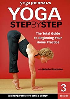 Yoga Journal Session 3 [DVD]